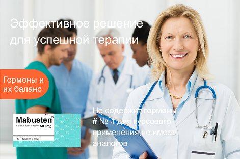 лікар про гормон тироксин або Т4