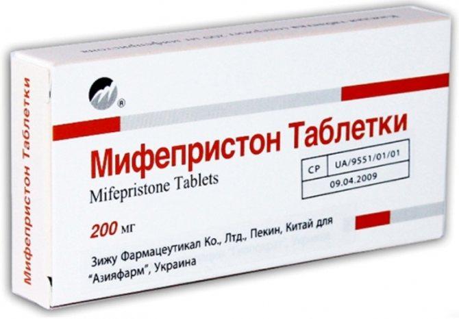 друга таблетка міфепрістона дію