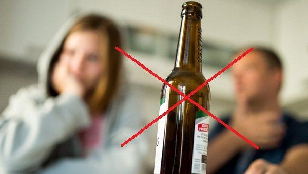 Юнідокс Солютаб сумісність з алкоголем