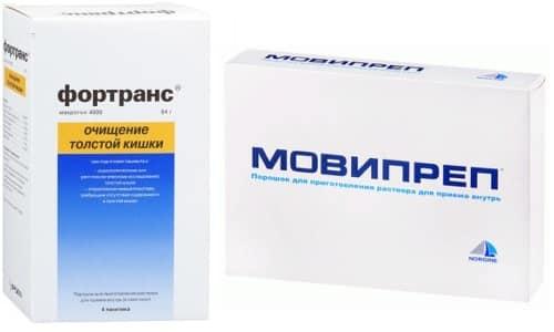 За добу до проведення такої процедури, як колоноскопія, пацієнт повинен прийняти Фортранс або Мовіпреп