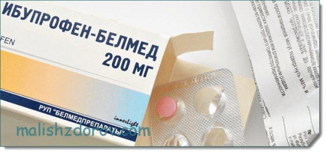 замінники Ібупрофену