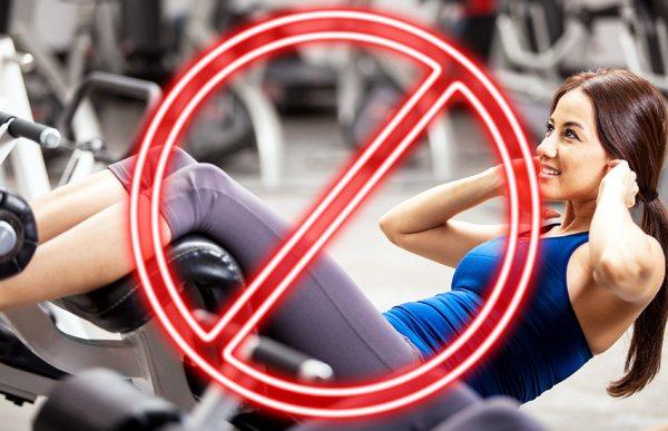 Заборонені вправи при новоутвореннях в матці