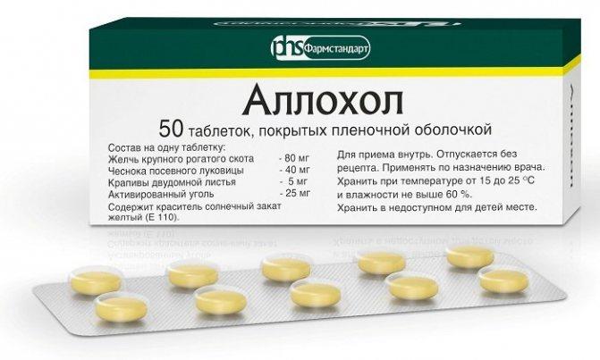 Жовчогінний препарат Аллохол, що містить натуральні компоненти: суху жовч, екстракти кропиви і часнику, активоване вугілля