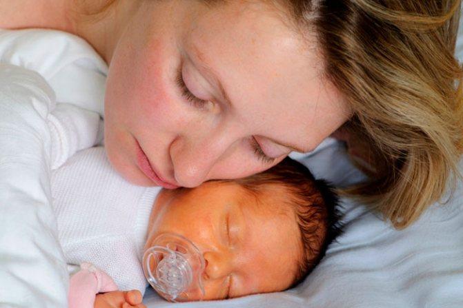 Жовтяниця у новонароджених