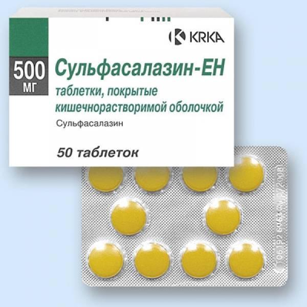Жовті таблетки Сульфалазіна