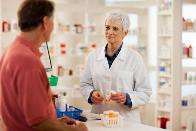 зиннат 250 мг таблетки інструкція Із! застосування