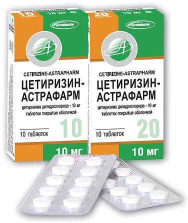 зодак краплі від алергії інструкція із застосування