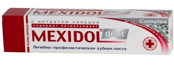 зубна паста Мексидол